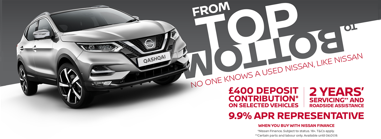 Nissan Used Car Offer